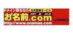 GMO Logo