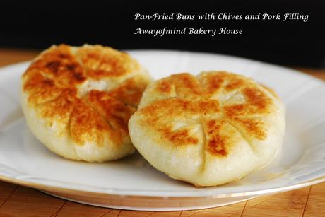 Pan-Fried Buns with Chives and Pork Filling