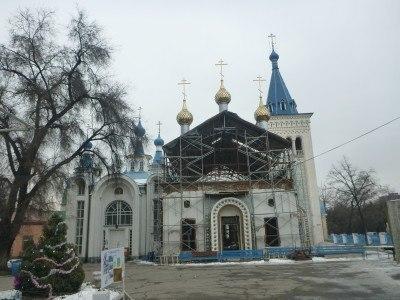 The Russian Orthodox Church in Bishkek