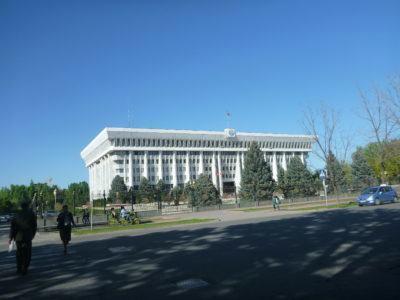 The White House in Bishkek, Kyrgyzstan