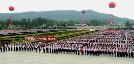 A national joint meeting of the Korean Children's Union at Ku'msusan Palace of the Sun on June 6, 2016 (Photo: Rodong Sinmun).