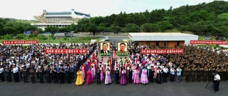 View of participants in an event reopening the Pyongyang Sports Apparatus Factory on June 7, 2014 (Photo: Rodong Sinmun).