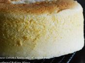 Japanese Cotton Cheesecake Round Pan)