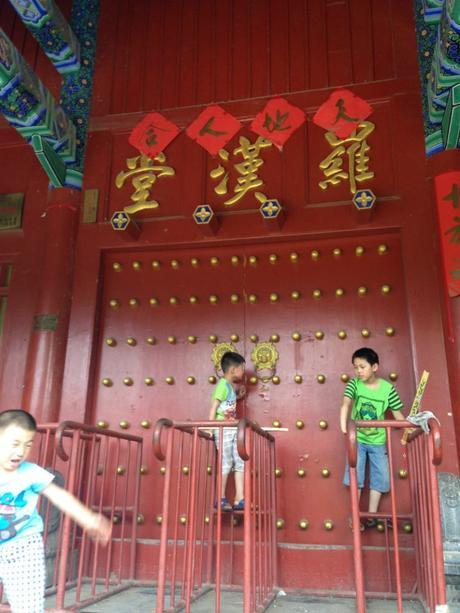 Shaolin Temple Red Door