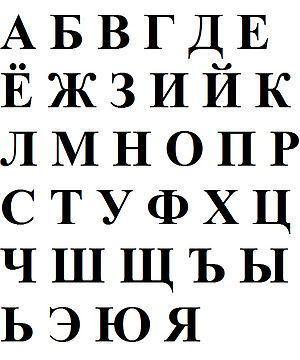 Russian Language L Kt It 45