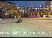 Haredi Soldiers Givati Declare Allegiance (video)
