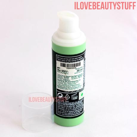 REVIEW- THE BODY SHOP TEA TREE BLEMISH FADE NIGHT LOTION