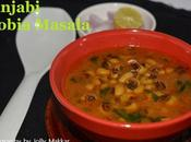 Punjabi Lobia Masala Recipe, Make Curry Black Eyed Bean