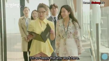 K-drama Fashion: Oh Hae Young Again