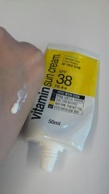 Skincare Review: Vitamin Sun Cream