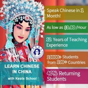 Keats Chinese School