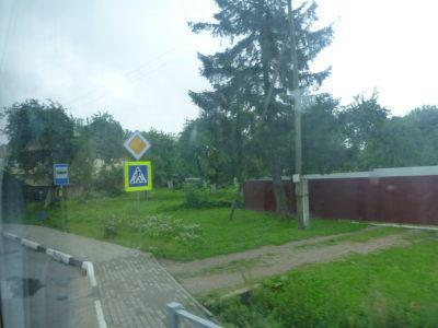 The journey from Mamonovo to Kaliningrad