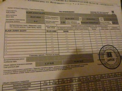 My Russian visa insurance document, for 4 days (96 hours), granted at Mamonovo, Kaliningrad.