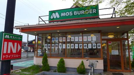 mos_burger_japan_outside