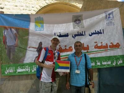 isfiya druze religion