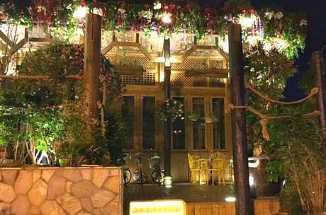 China Bar in Xian