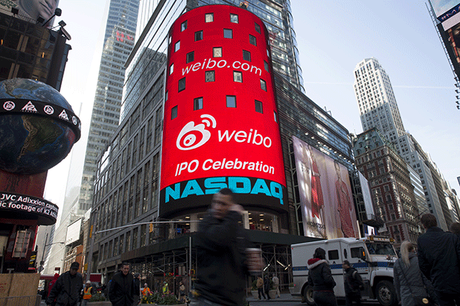 Weibo on display in New York!