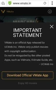 VMate: Watch New Movies for free, Legally