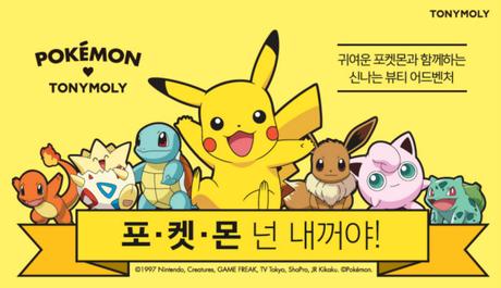 tony-molly-x-pokemon