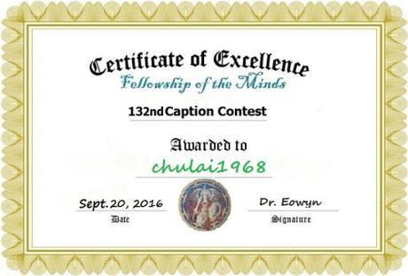 award-certificate2