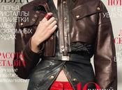 Cover Girl Carly Moore Wearing Louis Vuitton Benjamin Kanarek Harper's BAZAAR