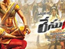 Shruti Hassan Movies List Upcoming