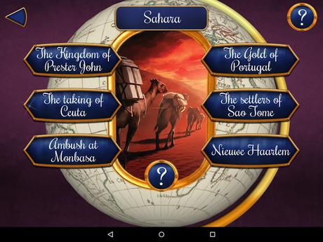 Splendor - screenshot