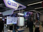 Allegravita Presents Look 2016 Yunqi Conference