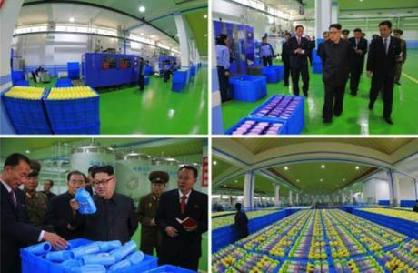 View of Kim Jong Un's visit and the premises of the Ryongaksan Soap Factory which appeared on the top left of page two of the October 29, 2016 edition of Rodong Sinmun (Photos: KCNA/Rodong Sinmun).