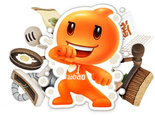 Online shopping Taobao Ant