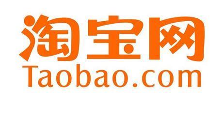 taobao-logo-ant