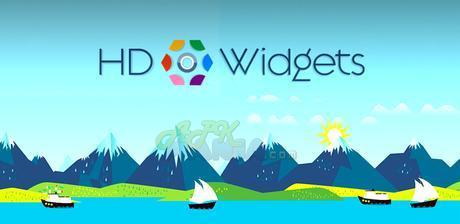 HD Widgets v4.2.9 APK