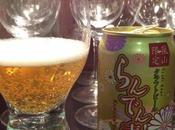 Randen Beer Kirin Brewing