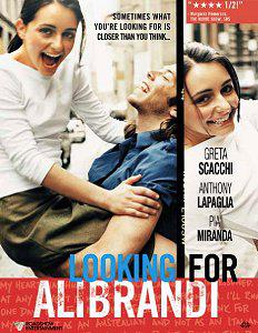 At the Movies: Looking for Alibrandi