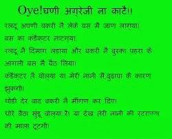 Haryanvi Status In Hindi.png