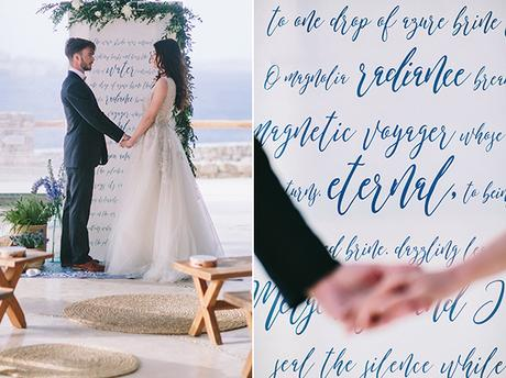 wedding-backdrop-ideas-poem