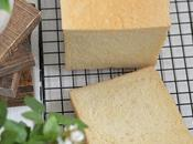 Japanese Shokupan Condensed Milk Sandwich Bread Recipe Two: Soft, White Chewy!
