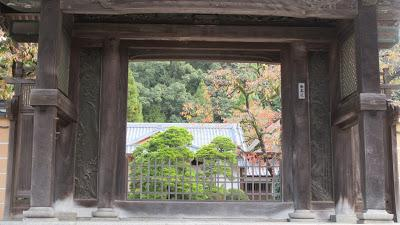 Centuries of History in Dazaifu