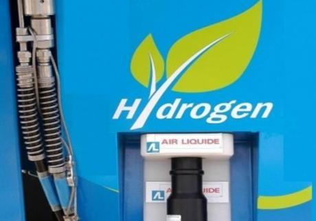 How Much Hydrogen Is in the Air We Breathe?