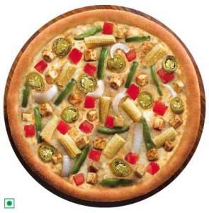 Get 25% Off On Mouth Watering PizzaDelight From Dominos