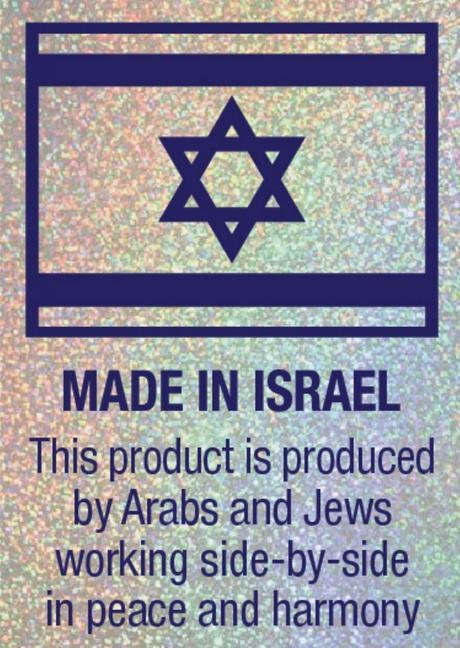 SodaStream's new product labeling with Israeli flag
