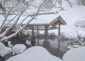 Onsen Shelter, Osenkaku Ryokan Takaragawa Onsen in Winter Snow