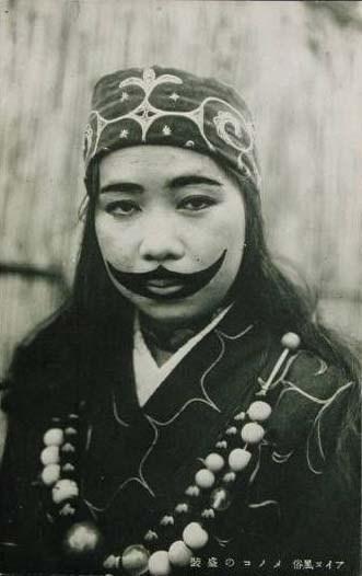 AC Mood Board: Ainu Aesthetics