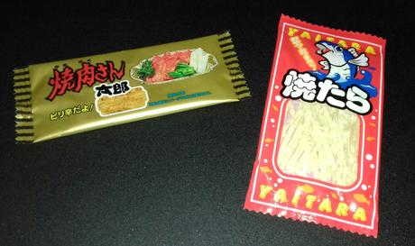 Japanese Snack Box (Fish)