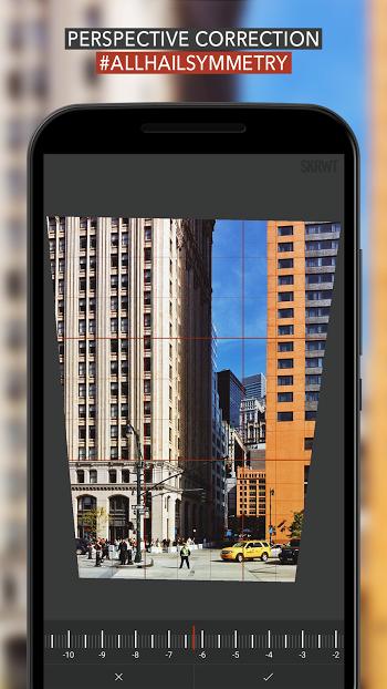 SKRWT- screenshot