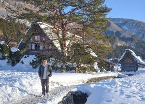 Entrance to Shirakawago, JR Japan Rail Pass Travel in Winter February Snow