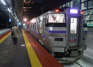 Hakodate Train, JR Japan Rail Pass Travel in Winter February Snow
