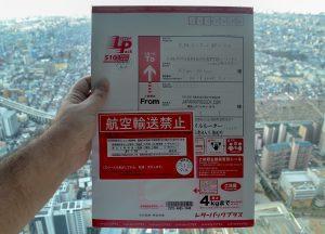 Return Mail Envelope, JR Japan Rail Pass Travel in Winter February Snow