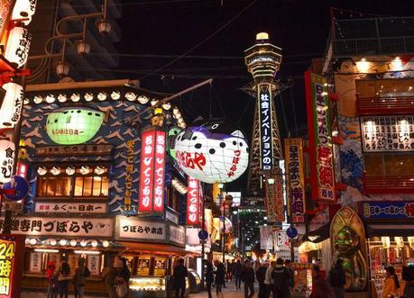 Shinsekai Neighbourhood, Marriott Miyako Hotel, Best Views of Osaka