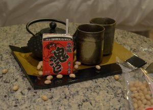 Celebrating Setsabun, Marriott Miyako Hotel, Best Views of Osaka